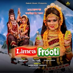Limca Frooti songs