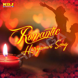 Romantic Haryanvi Song songs