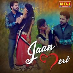 Listen to Ghungroo Todegi songs from Jaan Meri