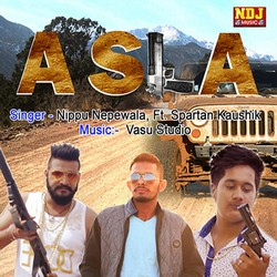 Asla songs