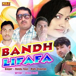 Band Lifafa songs