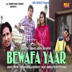Bewafa Yaar songs