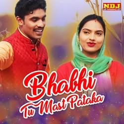 Listen to Suna Pada Samaan songs from Bhabhi Tu Mast Pataka