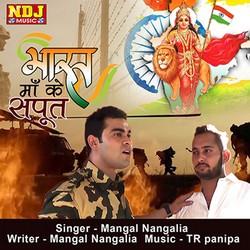 Bharat Maa Ke Saput songs