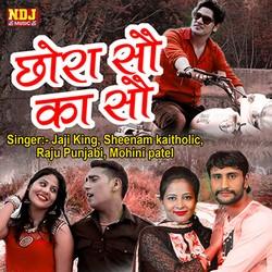 Chhora Sau Ka Sau songs