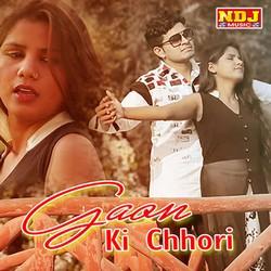 Gaon Ki Chori