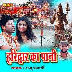 Haridwar Ka Pani songs