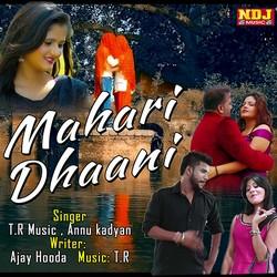 Mahari Dhaani songs