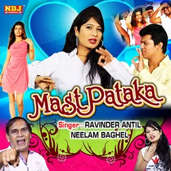 Listen to Bhara Katora Joban Ka songs from Mast Pataka