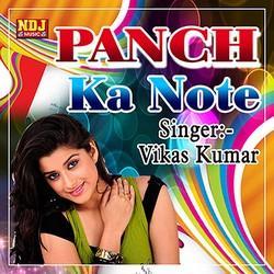 Panch Ka Note songs
