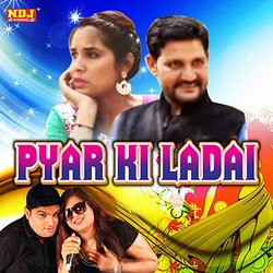 Pyar Ki Ladayi songs