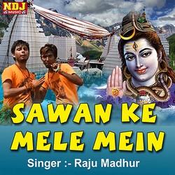 Sawan Ke Mele Mein songs