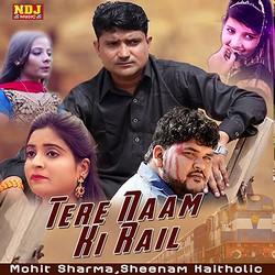 Tere Naam Ki Rail songs