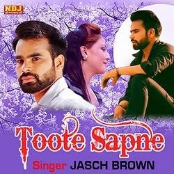 Toote Sapne songs