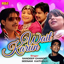 Wait Karu songs