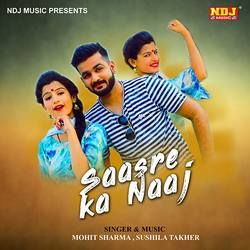 Saasre Ka Naaj songs