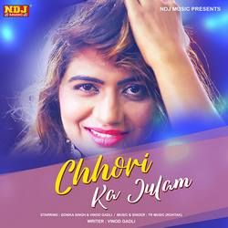 Chhori Ka Julam songs