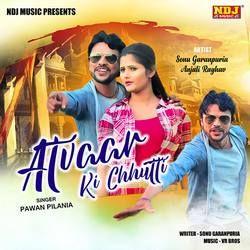 Atvaar Ki Chhutti songs