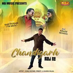 Chandigarh Aali Re songs