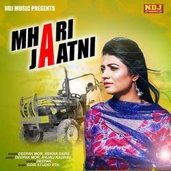 Listen to Mhari Jaatni songs from Mhari Jaatni