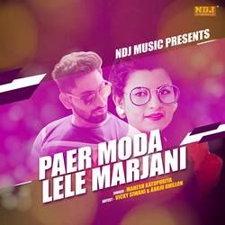 Paer Moda Lele Marjani songs