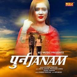 Punarjanam songs