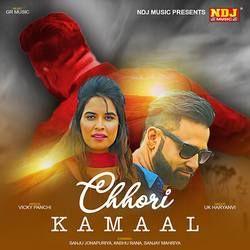 Chhori Kamal songs