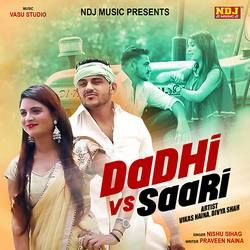 Dadhi Vs Saari songs