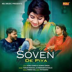 Sovan De Piya songs