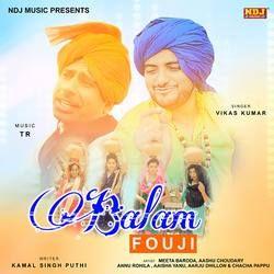 Balam Fouji songs