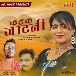 Kadak Jaatni songs