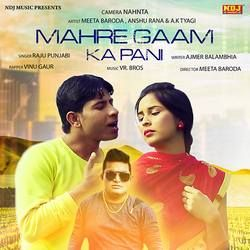 Mahre Gaam Ka Pani songs