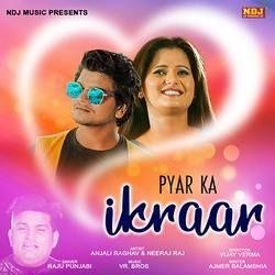 Pyar Ka Ikraar songs