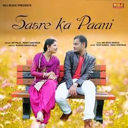 Sasre Ka Paani songs
