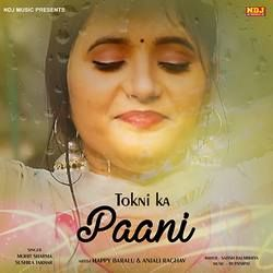 Tokni Ka Paani songs