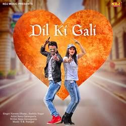 Dil Ki Gali songs