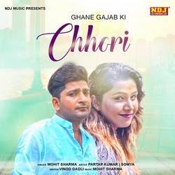 Ghane Gajab Ki Chhori