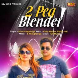 2 Peg Blender songs