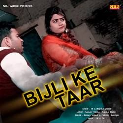 Bijli Ke Taar songs
