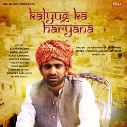 Kalyug Ka Haryana songs
