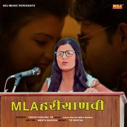MLA Hariyanvi songs