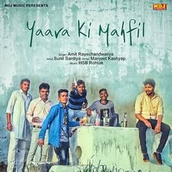 Yaara Ki Mehfil songs