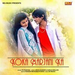 Koka Marjani Ka songs
