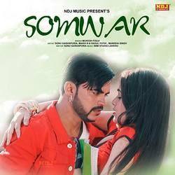 Somwar songs