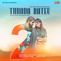 Thhada Bateu 2 songs