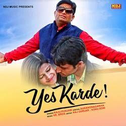 Yes Karde songs