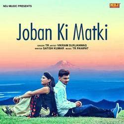 Joban Ki Matki songs