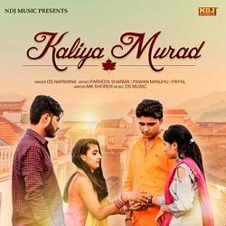 Kaliya Murad songs