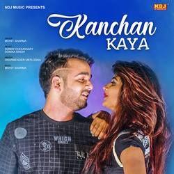 Kanchan Kaya