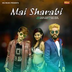 Listen to Pi Ke Sharab Ho Gaya songs from Mai Sharabi